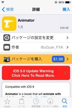 jbapp-animator-02