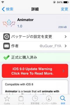 jbapp-animator-03