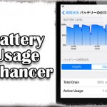 BatteryUsageEnhancer - より詳細なバッテリー使用状況を&通知センターからも [JBApp]
