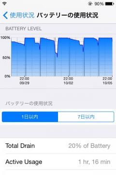 jbapp-batteryusageenhancer-03