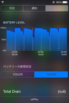 jbapp-batteryusageenhancer-06