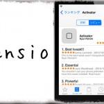 Censio - Cydiaに「AppStore風のレビュー機能」を追加 [JBApp]