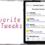 FavoriteTweaks - Cydiaに「お気に入りの脱獄アプリ」機能を追加 [JBApp]