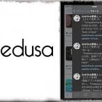 Medusa - 未対応デバイスでも「Slide Over & Split View」機能を開放! [JBApp]