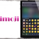 Mimoji - 絵文字キーボードの先頭に「お気に入りの絵文字」を固定配置 [JBApp]