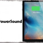 NoPowerSound - 充電開始時の「ポンッ♪」効果音を排除 [JBApp]