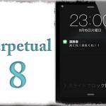 Perpetual 8 - ロック画面の通知をロック解除後も再表示される様に [JBApp]