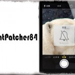 SilentPatcher84 - ミュート時は「シャッター音」も無音に! [JBApp]