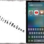 SpotlightBeGone - iOS 9でのSpotlight呼び出しを無効化 [JBApp]