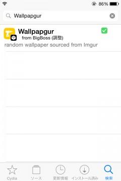 jbapp-wallpapgur-02