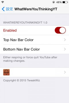 jbapp-whatwereyouthinkingyt--07