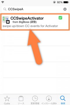 jbappp-ccswipeactivator-02