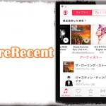 MoreRecent - 音楽アプリ内「最近追加した項目」をより多く表示する [JBApp]