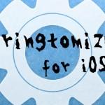 人気脱獄アプリ「Springtomize」のiOS 9対応は現在作業中、対応されるのか!! [JBApp]
