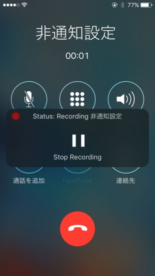 update-audiorecorder-2-support-ios9-03