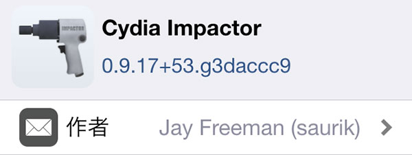 update-cydia-impactor-beta-support-ios9-20151024-02