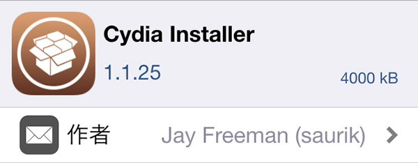 update-cydia-installer-v1125-move-applications-02