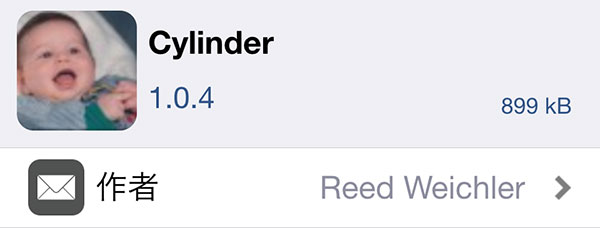 update-cylinder-support-ios9-20151025-04