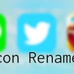 アプリ名を変更「Icon Renamer」がiOS 9に正式対応したよ!! [JBApp]