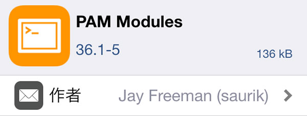 update-pam-modules-ios9-reborn-terminal-apps-02