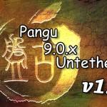 [iOS 9] 脱獄済みの人向け「Pangu 9.0.x Untether」がCydiaからリリース