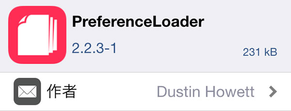 update-preferenceloader-support-ios9-enable-tweaks-settings-02