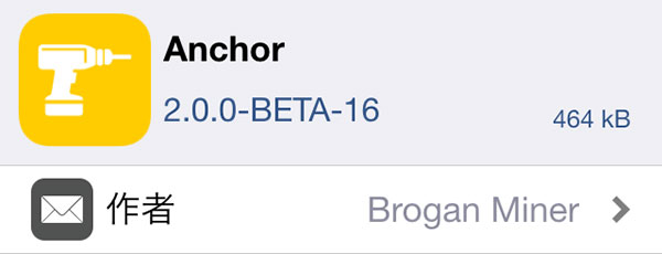 beta-anchor-support-folder-layout-20151115-05