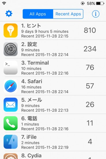 beta-appstat-v103-1-beta1-support-ios8-and-ios9-02