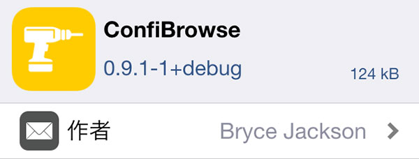 beta-confibrowse-private-browse-mode-touchid-04