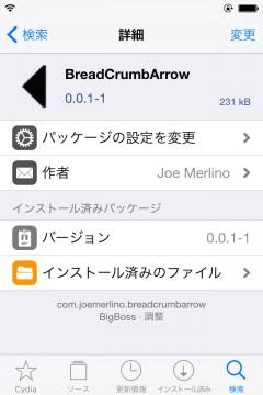 jbapp-breadcrumbarrow-02
