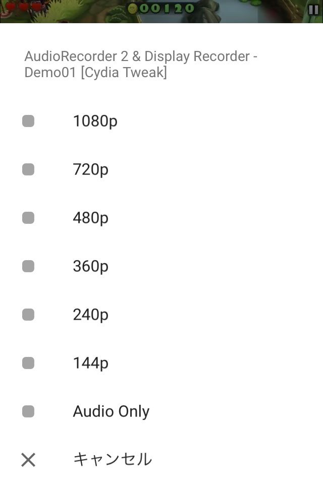 Cercube 3 – 公式YouTubeアプリにダウンロード機能やバックグラウンド