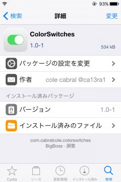 jbapp-colorswitches-02