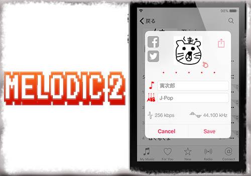 Melodic 2 – 同期済み音楽のアートワークや楽曲情報を編集! [JBApp