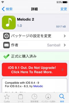 jbapp-melodic2-02