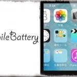 SmileBattery - バッテリー残量に応じた絵文字をステータスバーに [JBApp]