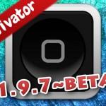 スワイプジェスチャーなどの不具合を修正「Activator 1.9.7」のベータ版が登場 [JBApp]