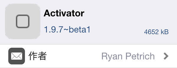 update-activator-197-beta1-fix-slide-actions-02