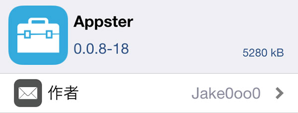 update-appster-00818-support-cydia-sources-04