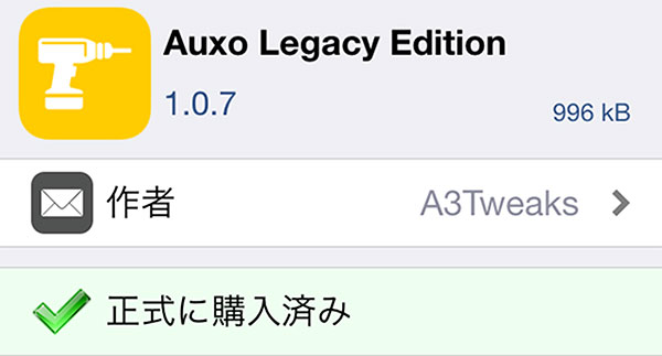 update-auxo-legacyedition-v107-support-ios9-02