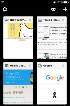 update-browserchanger-11711-support-firefox-for-ios-06