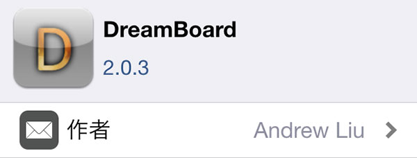 update-dreamboard-v203-support-ios9-03