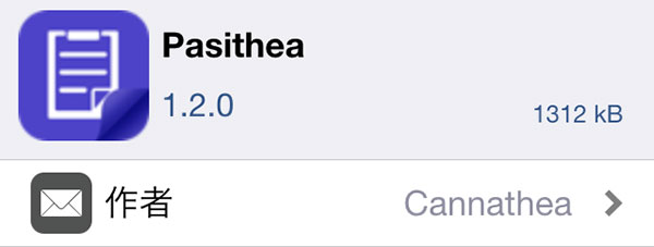 update-pasithea-v120-support-ios9-02