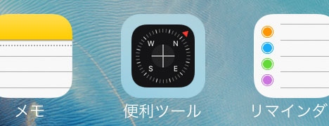 update-taptapfolder-support-3dtouch-20151102-04