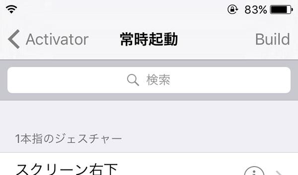 beta-activator-198-beta3-add-action-delay-03