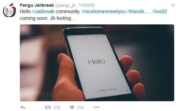 fake-pangujb-twitter-account-20151205-02