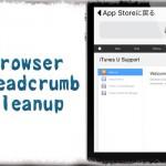 BrowserBreadcrumbCleanup - 前のアプリへ戻った際、自動でSafariタブを削除 [JBApp]
