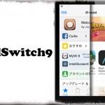 CalSwitch9 - 選択したアプリとは別のアプリが起動するように! [JBApp]