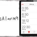 DisAlarm9 - 指定した時間内だけ一時的にアラームを無効化! [JBApp]