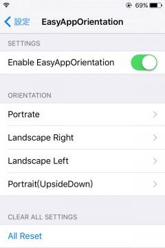 jbapp-easyapporientation-05