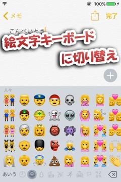 jbapp-emojikey-04